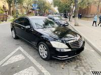 Mercedes-Benz S 500 2010 года за 9 800 000 тг. в Алматы
