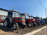 Kubota  4WD GL-33 2010 года за 6 500 000 тг. в Алматы