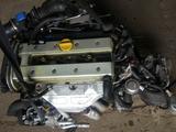 Двигатель X20XEV на OPEL в Караганда