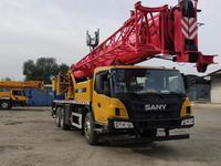 Sany  SANY STC250E5 Новый! 2021 года за 65 500 000 тг. в Алматы