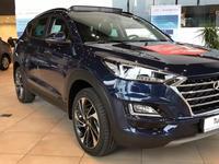 Hyundai Tucson 2020 года за 13 790 000 тг. в Алматы