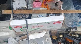 Шланга Гура за 20 000 тг. в Усть-Каменогорск