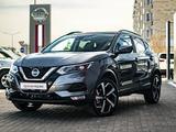 Nissan Qashqai XE 2021 года за 10 036 000 тг. в Нур-Султан (Астана)