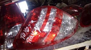 Задние фонари раф 08г за 30 000 тг. в Алматы