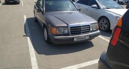 Mercedes-Benz E 300 1992 года за 1 300 000 тг. в Алматы