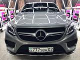 Полировщики автомобилей! в Алматы