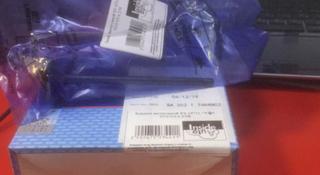 Клапан выпускной EX 13711-75110 toyota2tr в Нур-Султан (Астана)