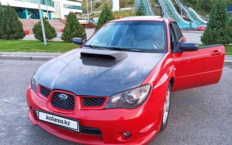 Subaru Impreza 2006 года за 3 300 000 тг. в Алматы