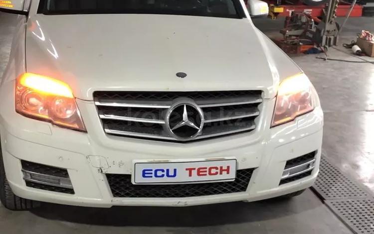 Автозавод со штатного ключа и мобильного приложения для Mercedes-Benz в Актау