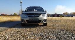 ВАЗ (Lada) Largus 2014 года за 4 100 000 тг. в Петропавловск – фото 5