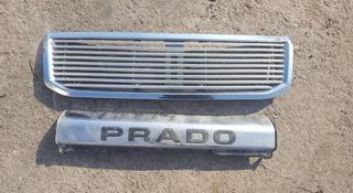 Решётка радиатора за 15 000 тг. в Шымкент