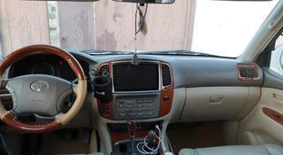 Toyota Land Cruiser 2003 года за 8 000 000 тг. в Жанаозен