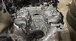 Двигатель VQ35 за 550 000 тг. в Алматы