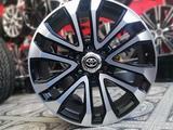 Новые фирменные диски Р20 Toyota Prado за 235 000 тг. в Алматы