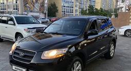 Hyundai Santa Fe 2009 года за 5 200 000 тг. в Алматы