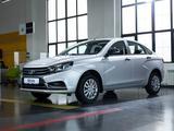 ВАЗ (Lada) Vesta Comfort Light AT 2021 года за 6 090 000 тг. в Алматы