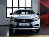 ВАЗ (Lada) Vesta Comfort Light AT 2021 года за 6 090 000 тг. в Алматы – фото 2