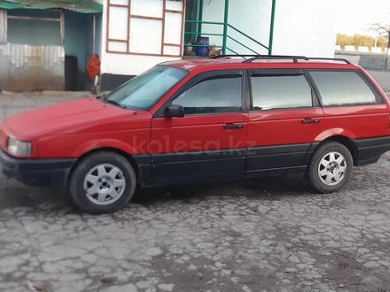 Volkswagen Passat 1988 года за 850 000 тг. в Талдыкорган
