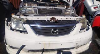 Носкат морда бампер фары телевизор на Mazda MPV в Алматы