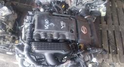 Двигатель VQ40 4.0 за 960 000 тг. в Алматы