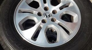 Диски Honda r17, 5x114.3, 6.5Jj, ET 45, свеже доставлены из Японии за 120 000 тг. в Алматы
