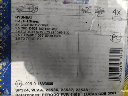 Тормозные колодки, SCT Germany SP 324 starex за 4 000 тг. в Алматы – фото 2