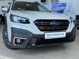 Subaru Outback 2021 года за 19 990 000 тг. в Алматы
