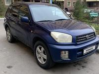 Toyota RAV 4 2001 года за 3 500 000 тг. в Нур-Султан (Астана)