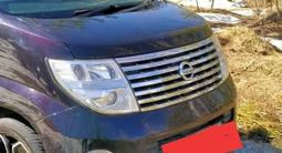 Nissan Elgrand 2005 года за 3 200 000 тг. в Усть-Каменогорск – фото 5