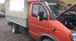 ГАЗ 2011 года за 5 500 000 тг. в Караганда