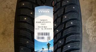 315/35r21 и 285/40r21 Nokian Hakkapelitta 9 на Porsche Cayenne 2019-2020 за 143 300 тг. в Алматы