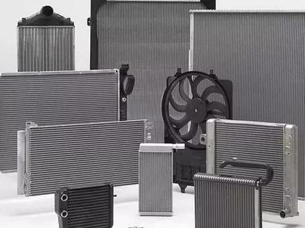 Радиатор в Алматы