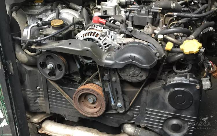 Двигатель ej20 в Актобе