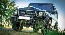 Mercedes-Benz G 320 2008 года за 16 000 000 тг. в Кокшетау