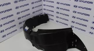 Подкрыльники Hyundai Accent, Tucson, Elantra, Creta, Santa Fe за 6 800 тг. в Павлодар
