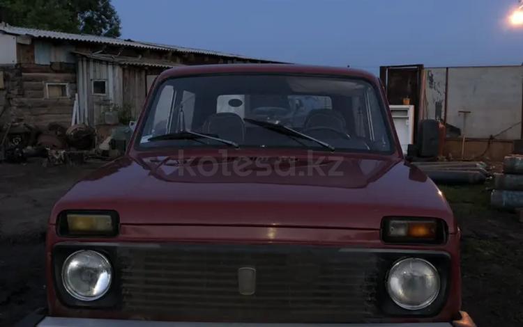 ВАЗ (Lada) 2121 Нива 1988 года за 500 000 тг. в Петропавловск
