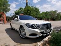 Mercedes-Benz S 500 2013 года за 24 500 000 тг. в Алматы