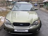 Subaru Outback 2005 года за 4 500 000 тг. в Алматы