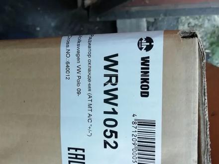 Радиатор охлаждения за 10 000 тг. в Семей – фото 3