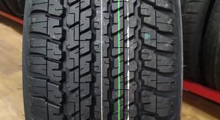 285-60-18 Dunlop Grandtrek AT22 за 62 000 тг. в Алматы