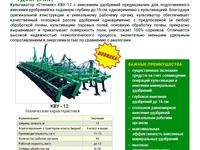 Омский экспериментальный завод 2020 года в Павлодар