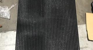 Радиатор кондиционера бмв е90 bmw e90 e92 за 26 000 тг. в Алматы