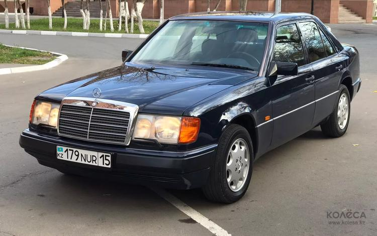 Mercedes-Benz E 300 1992 года за 6 000 000 тг. в Петропавловск