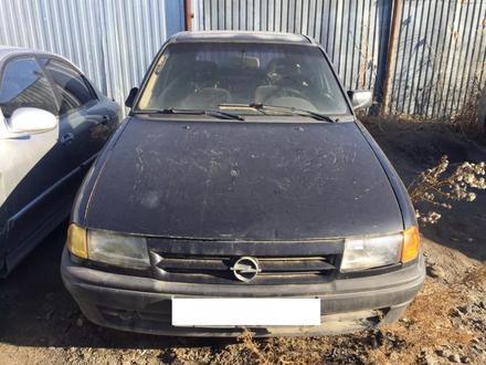 Opel Astra 1993 года за 249 900 тг. в Атырау