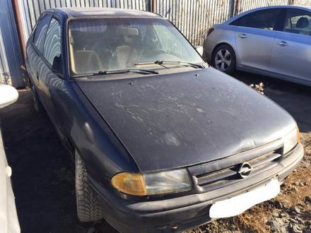 Opel Astra 1993 года за 249 900 тг. в Атырау – фото 3