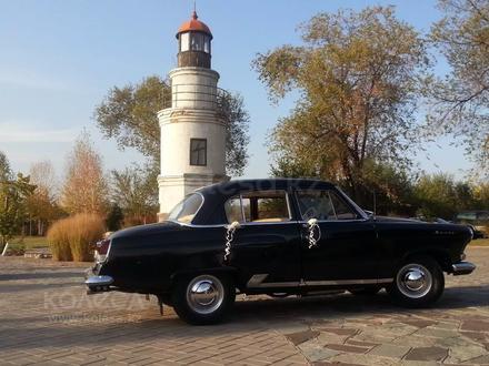 ГАЗ 21 (Волга) 1970 года за 3 900 000 тг. в Алматы