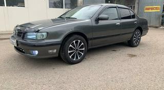 Nissan Maxima 1998 года за 1 900 000 тг. в Эмба