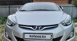 Hyundai Elantra 2016 года за 6 300 000 тг. в Алматы