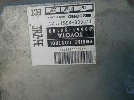 Компьютер за 30 000 тг. в Алматы