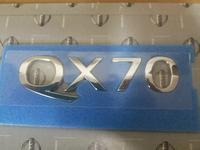 Эмблема на крышку багажника за 15 000 тг. в Алматы